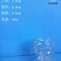 30ml膏霜玻璃瓶徐州面霜玻璃瓶生产商