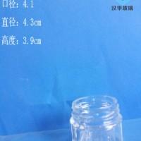 厂家直销30ml玻璃化妆品瓶膏霜玻璃瓶批发