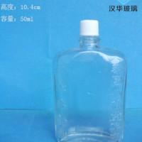 厂家直销50ml活络油玻璃瓶徐州风油精玻璃瓶批发