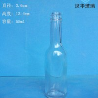 徐州生产55ml风油精玻璃瓶活络油玻璃瓶价格