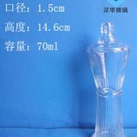 热销70ml玻璃香水瓶徐州化妆品玻璃瓶批发