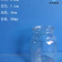 徐州生产250ml广口试剂玻璃瓶,医药玻璃瓶批发