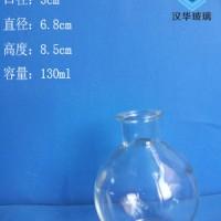 徐州120ml圆球香薰玻璃瓶,无火玻璃香薰瓶批发