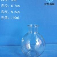 徐州生产140ml圆球香薰玻璃瓶,无火玻璃香薰瓶批发