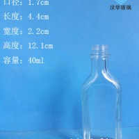 徐州生产40ml长方形活络油玻璃瓶风油精玻璃瓶