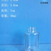 徐州生产40ml圆形玻璃香水瓶,化妆品玻璃瓶批发