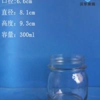 徐州生产300ml光面雕花玻璃瓶,蜂蜜玻璃瓶批发