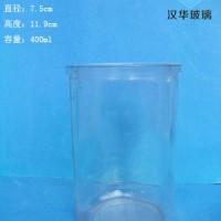 批发400ml直筒玻璃烛台工艺蜡烛玻璃杯批发