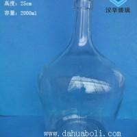 厂家直销2000ml大容量玻璃酒瓶,工艺玻璃酒瓶批发