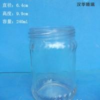徐州生产240ml麻辣酱玻璃瓶,玻璃果酱瓶生产商