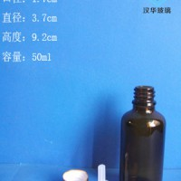 50ml茶色精油玻璃瓶