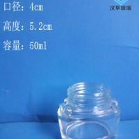 徐州生产50ml透明膏霜玻璃瓶,化妆品玻璃瓶批发