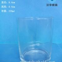 徐州生产220ml玻璃杯,厂家直销玻璃烛台价格