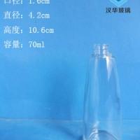徐州生产70ml玻璃香水瓶化妆品玻璃瓶批发