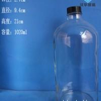 徐州生产1000ml出口玻璃医药瓶,药用玻璃瓶生产商