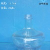 热销250ml透明酒精灯玻璃瓶生产商