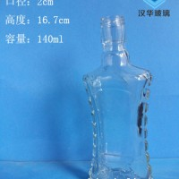 徐州生产140ml玻璃小酒瓶白酒玻璃瓶批发