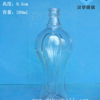 徐州生产280ml白酒玻璃瓶半斤装玻璃酒瓶批发