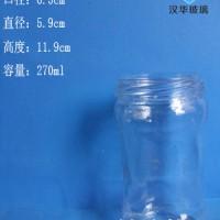 徐州生产270ml麻辣酱玻璃瓶辣椒酱玻璃瓶批发