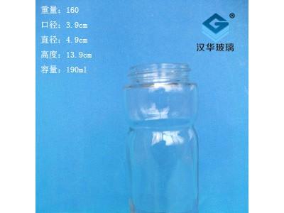 厂家直销190ml出口玻璃调料瓶,胡椒粉玻璃瓶生产厂家