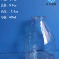 630ml压盖组培玻璃瓶生产厂家玻璃培养器皿