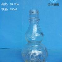 厂家直销150ml葫芦玻璃小酒瓶,徐州保健酒瓶生产厂家