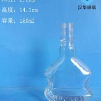 徐州150ml玻璃小酒瓶价格,工艺玻璃酒瓶生产厂家