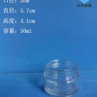 徐州生产50ml膏霜玻璃瓶,化妆品玻璃瓶批发