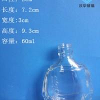 60ml玻璃小酒瓶生产厂家