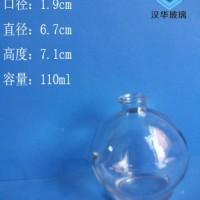 徐州生产100ml圆球香水玻璃瓶化妆品玻璃瓶价格