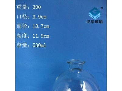 厂家直销500ml圆球香薰玻璃瓶,玻璃香薰瓶批发