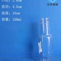 徐州生产150ml圆形橄榄油玻璃瓶