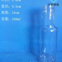徐州生产150ml玻璃橄榄油瓶,玻璃香油瓶批发