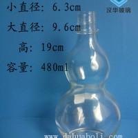 徐州生产480ml葫芦玻璃酒瓶,工艺玻璃酒瓶生产商