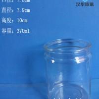 徐州生产370ml光面玻璃密封罐,花茶玻璃罐生产商