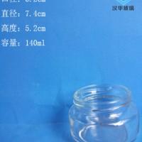 热销140ml玻璃膏霜瓶厂家直销高档面霜玻璃瓶价格