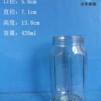 徐州生产420ml玻璃蜂蜜瓶价格