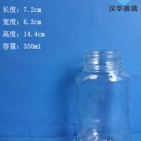 350ml玻璃蜂蜜瓶生产厂家
