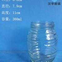 热销360ml玻璃蜂蜜瓶,厂家直销蜂蜜玻璃瓶价格