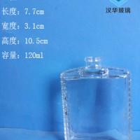 徐州生产120ml长方形玻璃香水瓶,厂家直销香水玻璃瓶