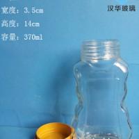 厂家直销370ml蜂蜜玻璃瓶,玻璃蜂蜜瓶生产厂家