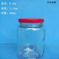 热销450ml广口罐头玻璃瓶,酱菜玻璃生产厂家