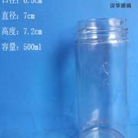 批发500ml玻璃罐头瓶,食品玻璃瓶生产商