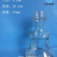 470ml水烟袋玻璃瓶生产厂家