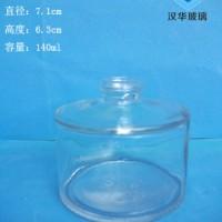 徐州生产140ml圆形香水玻璃瓶,化妆品玻璃瓶批发