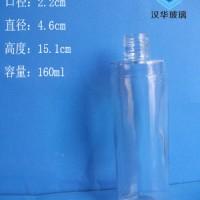 厂家直销160ml香水玻璃瓶批发价格