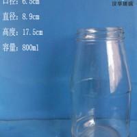 徐州生产800ml广口果汁玻璃瓶,饮料玻璃瓶批发