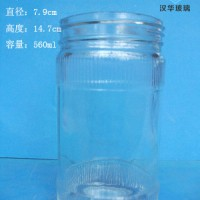 徐州生产550ml玻璃罐蜂蜜瓶食品玻璃瓶生产商