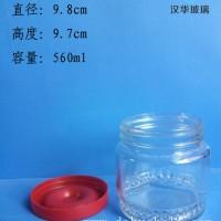 徐州生产550ml广口蜂蜜玻璃瓶批发价格