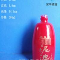 厂家直销300ml喷涂玻璃酒瓶生产厂家